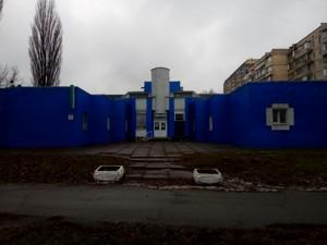 Офисно-складское помещение, Героев Космоса, Киев, P-29944 - Фото1