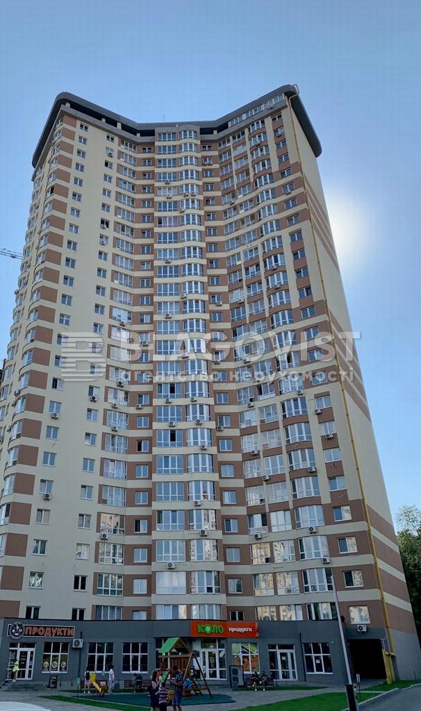 Квартира C-109947, Новополевая, 2 корпус 1, Киев - Фото 1