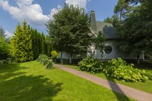 Дом Козин (Конча-Заспа), M-39148 - Фото 43