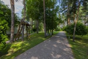 Дом Козин (Конча-Заспа), M-39148 - Фото 47