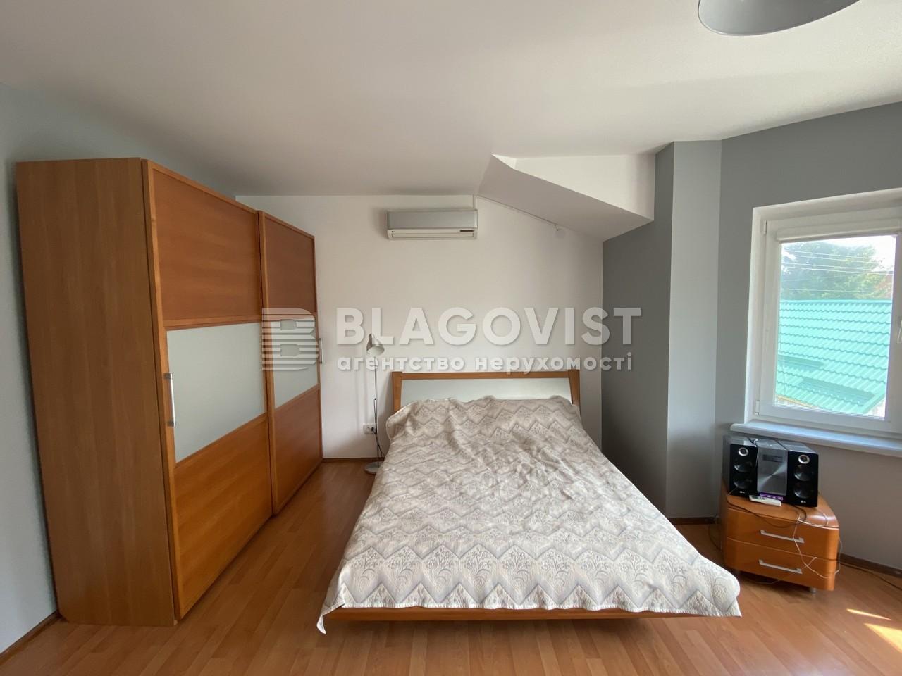 Дом C-109102, Лесная, Софиевская Борщаговка - Фото 11