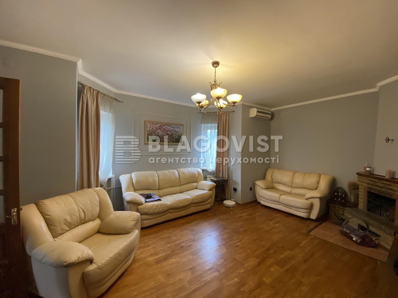 Дом C-109102, Лесная, Софиевская Борщаговка - Фото 8