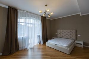 Будинок Лугова, Козин (Конча-Заспа), H-50392 - Фото 19
