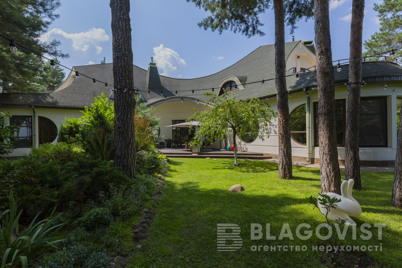 Houses for sale M-39148