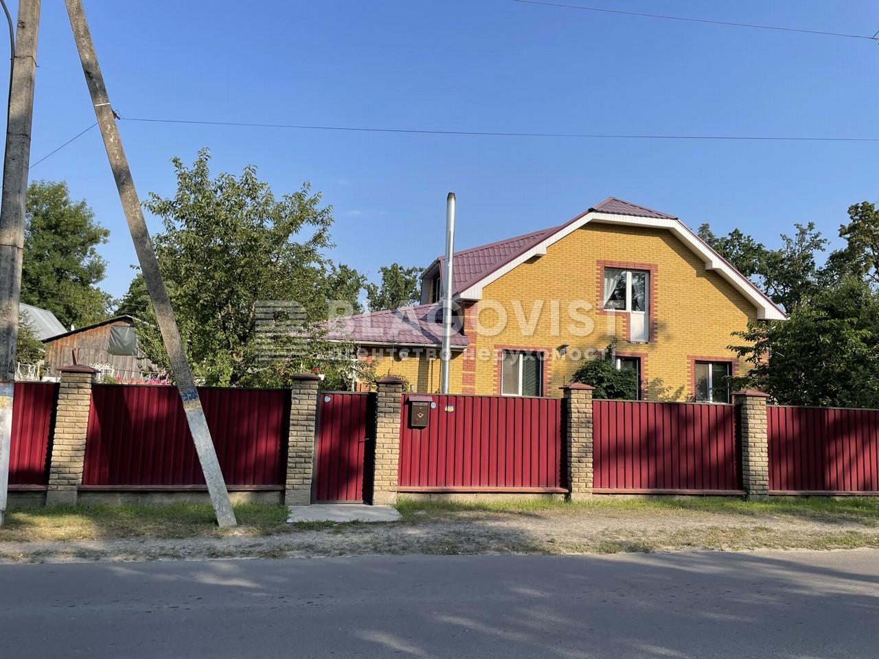 Дом D-37306, Карла Маркса, Клавдиево-Тарасово - Фото 1