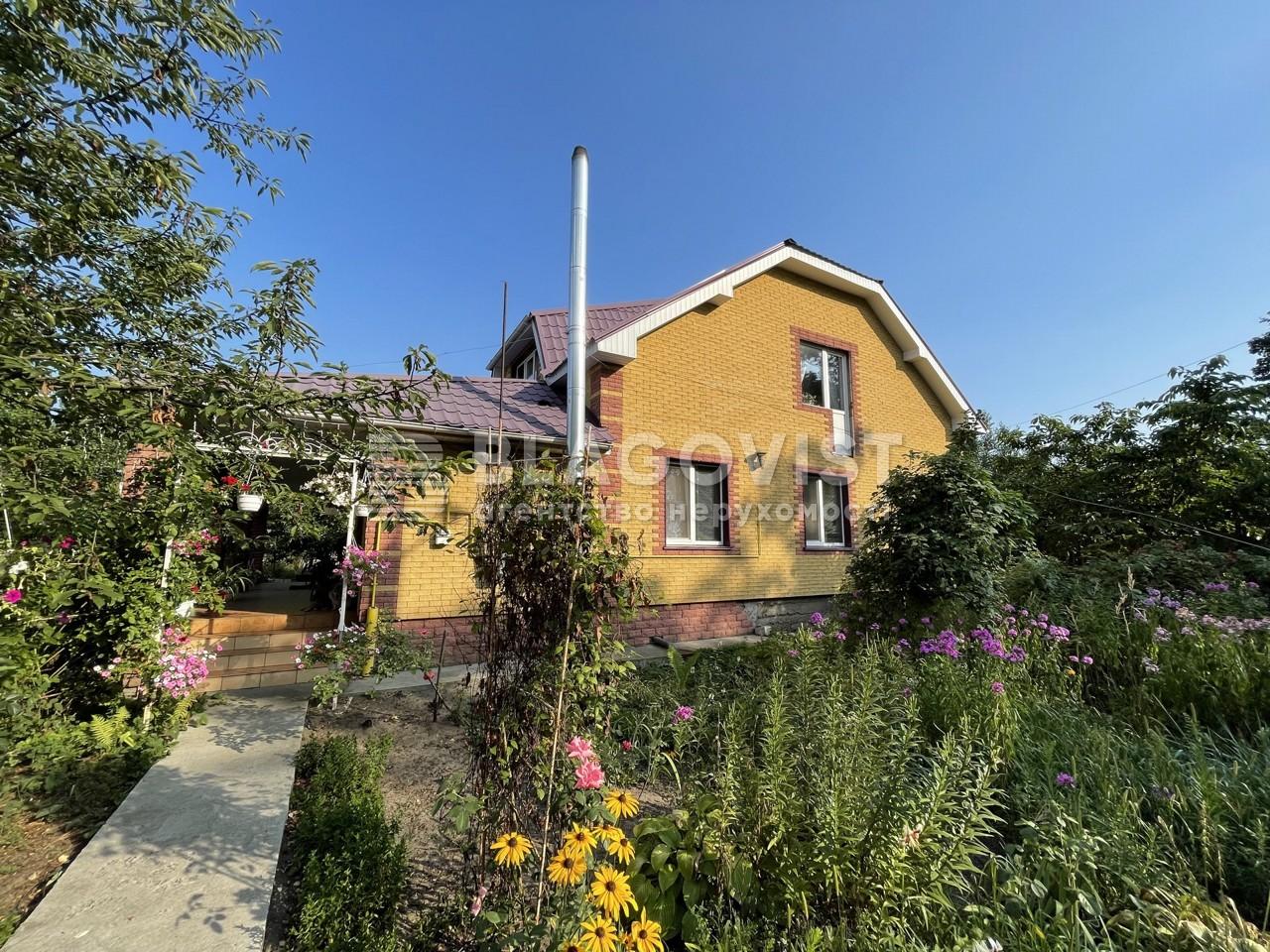Дом D-37306, Карла Маркса, Клавдиево-Тарасово - Фото 2