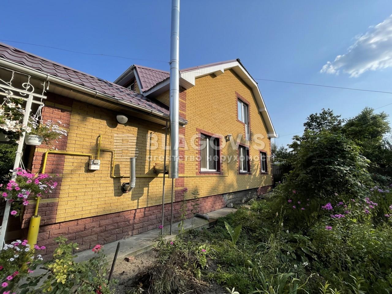 Дом D-37306, Карла Маркса, Клавдиево-Тарасово - Фото 3