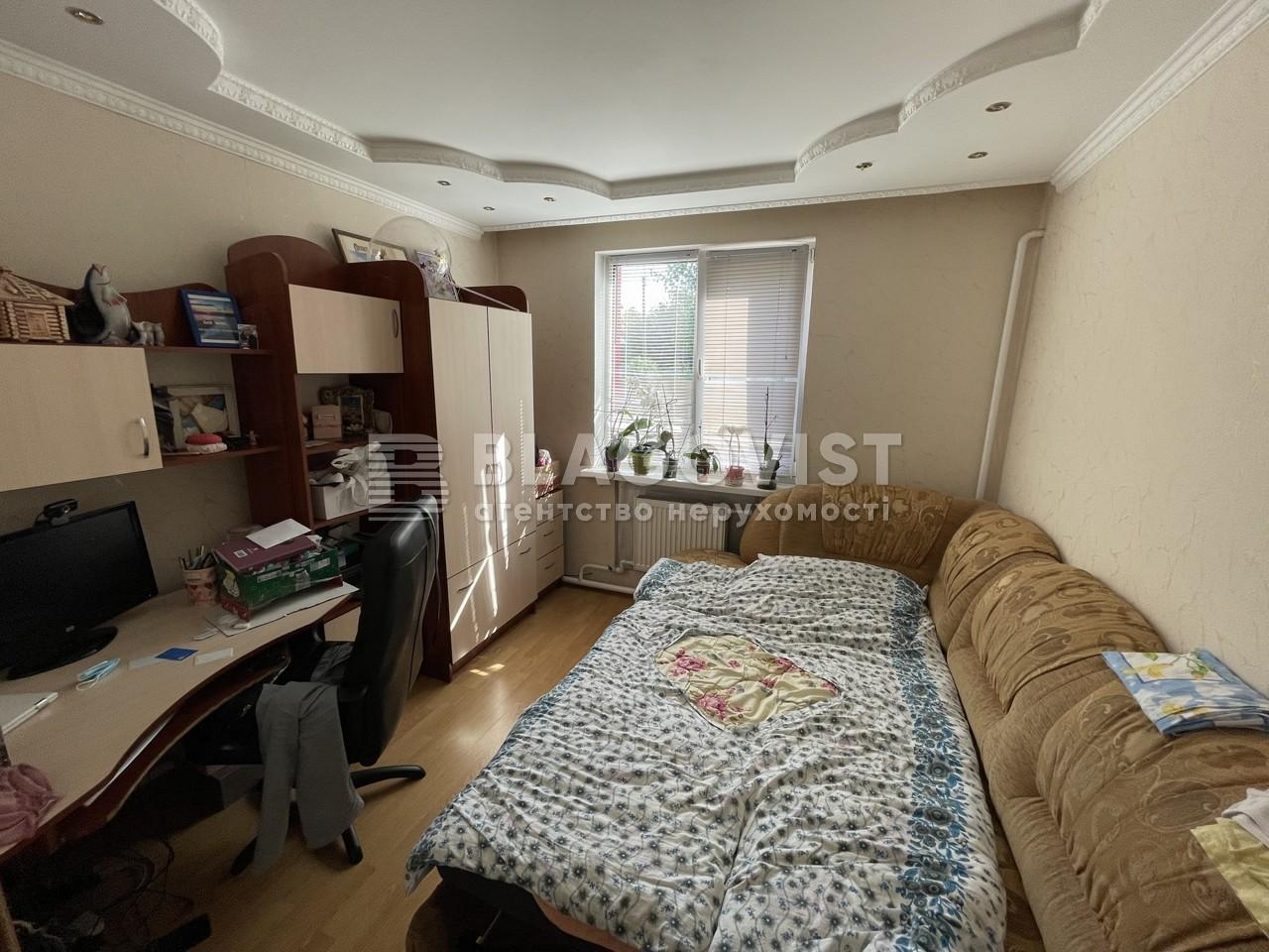 Дом D-37306, Карла Маркса, Клавдиево-Тарасово - Фото 12