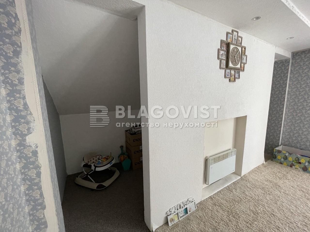 Дом D-37306, Карла Маркса, Клавдиево-Тарасово - Фото 10