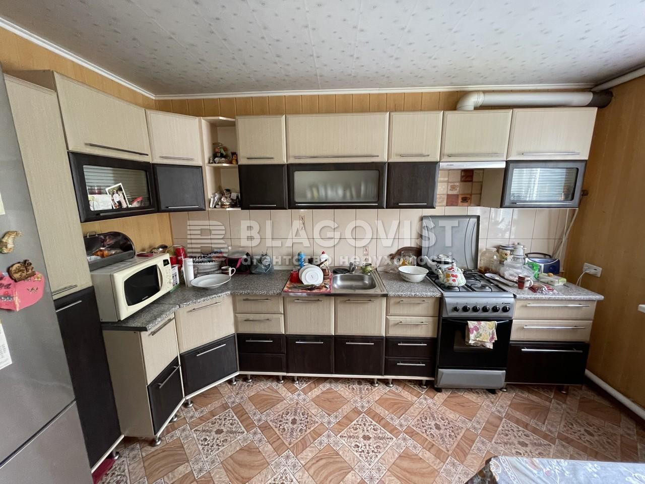 Дом D-37306, Карла Маркса, Клавдиево-Тарасово - Фото 15