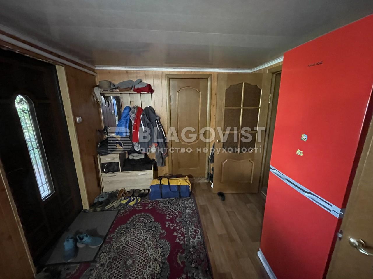 Дом D-37306, Карла Маркса, Клавдиево-Тарасово - Фото 21
