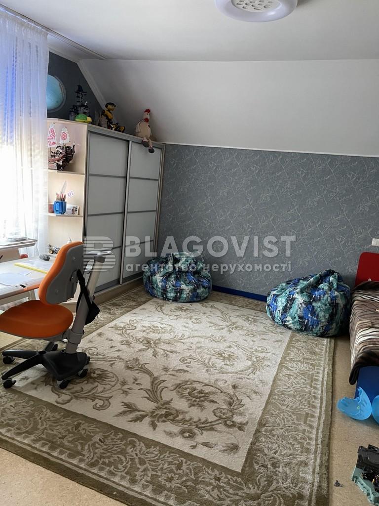 Дом C-109536, Романков - Фото 13