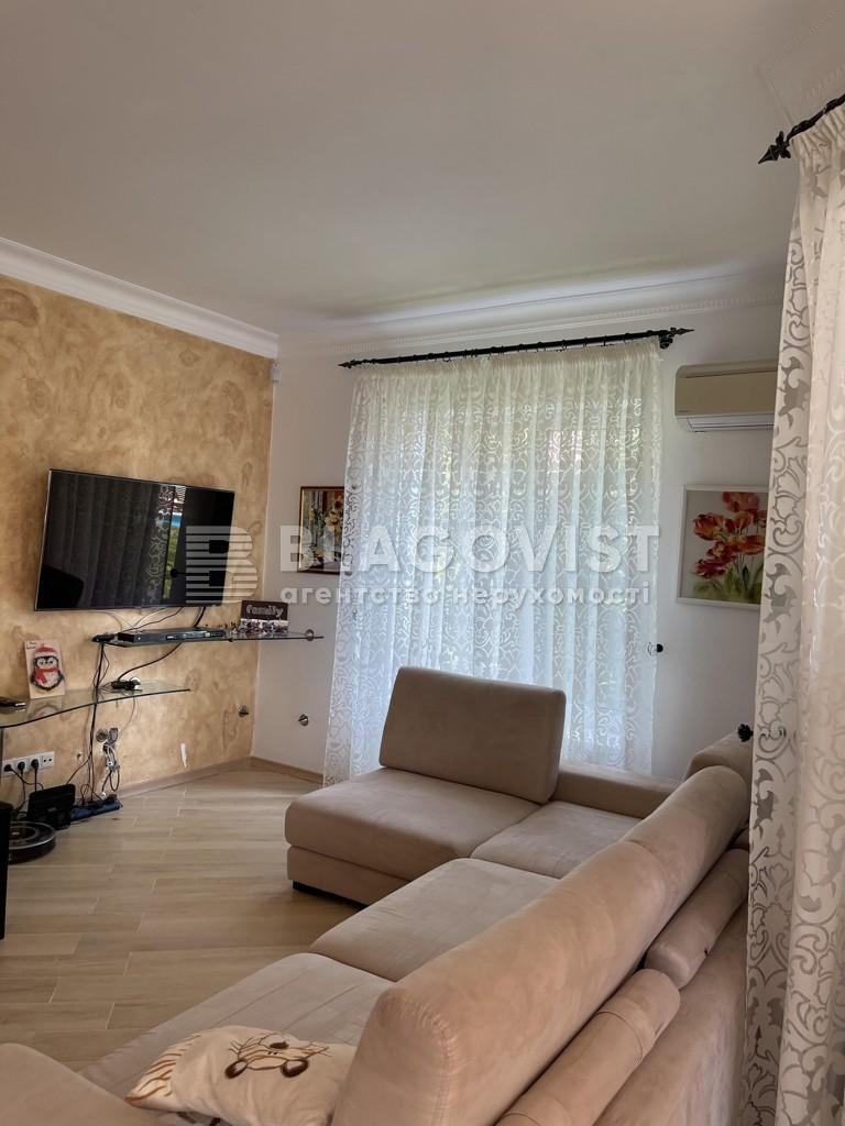 Дом C-109536, Романков - Фото 9