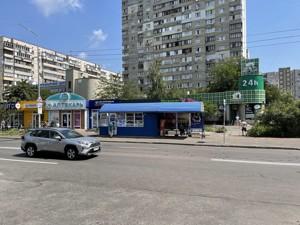 Офис, Руденко Ларисы, Киев, R-39959 - Фото 28