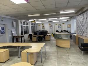Офис, Руденко Ларисы, Киев, R-39959 - Фото 7