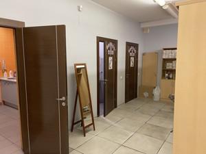 Офис, Руденко Ларисы, Киев, R-39959 - Фото 21