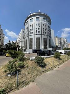 Офис, Руденко Ларисы, Киев, R-39959 - Фото 24