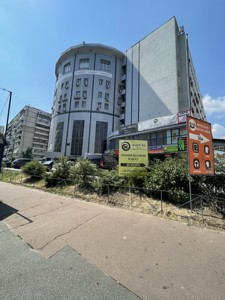 Офис, Руденко Ларисы, Киев, R-39959 - Фото 27