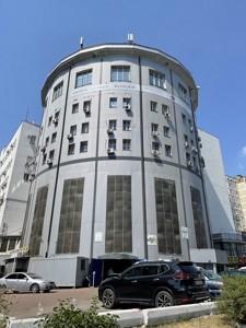 Офис, Руденко Ларисы, Киев, R-39959 - Фото 23