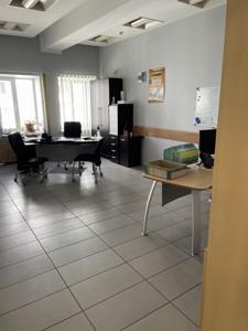 Офис, Руденко Ларисы, Киев, R-39959 - Фото 18