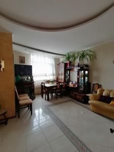 Квартира Йорданська (Гавро Лайоша), 9к, Київ, D-36447 - Фото