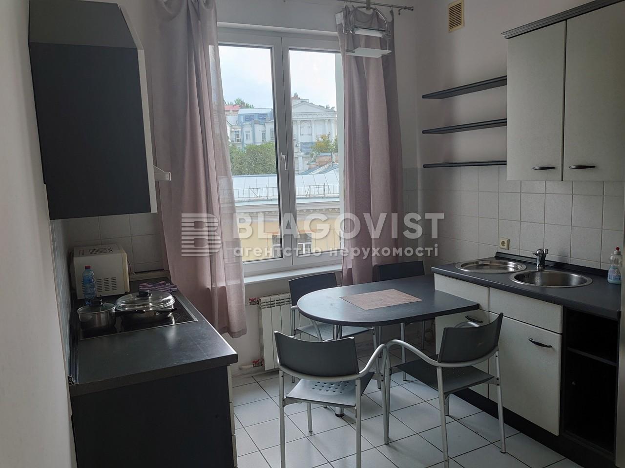 Квартира R-39925, Крещатик, 21, Киев - Фото 12
