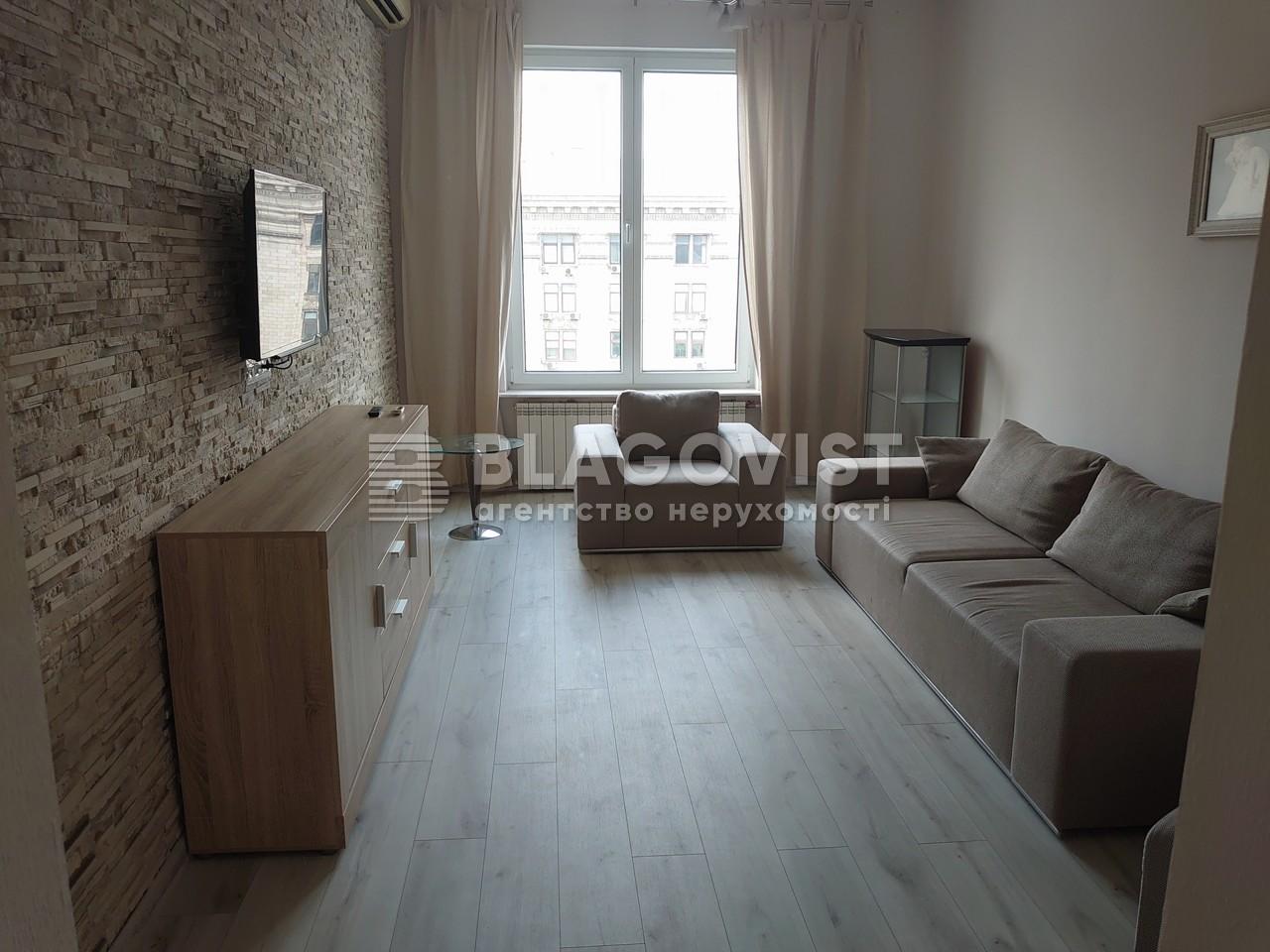 Квартира R-39925, Крещатик, 21, Киев - Фото 1