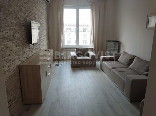 Квартира, R-39925, 21