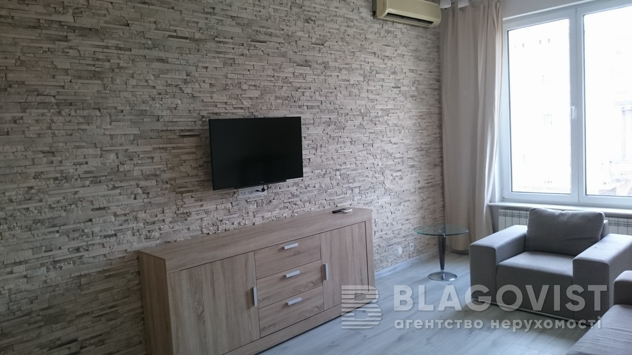 Квартира R-39925, Крещатик, 21, Киев - Фото 5