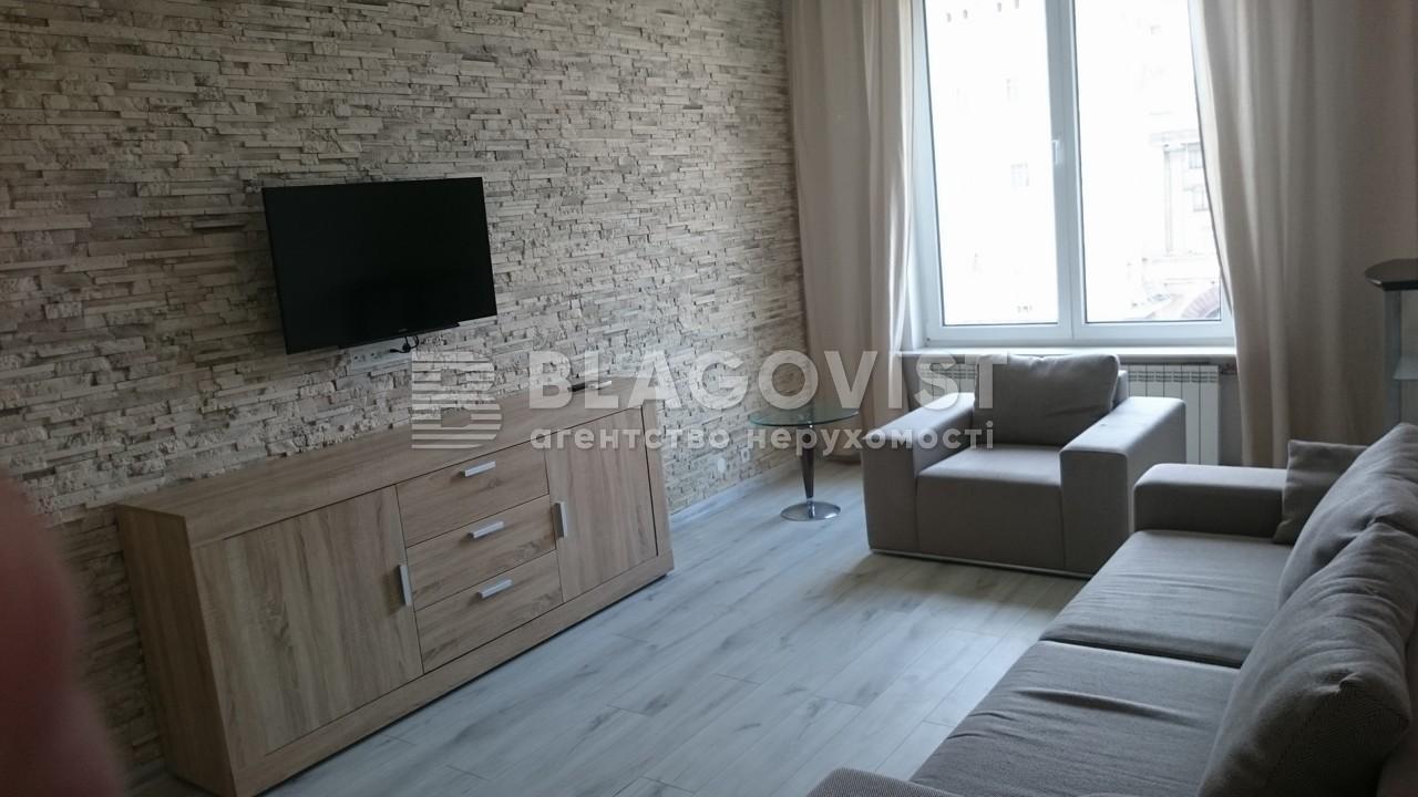 Квартира R-39925, Крещатик, 21, Киев - Фото 6