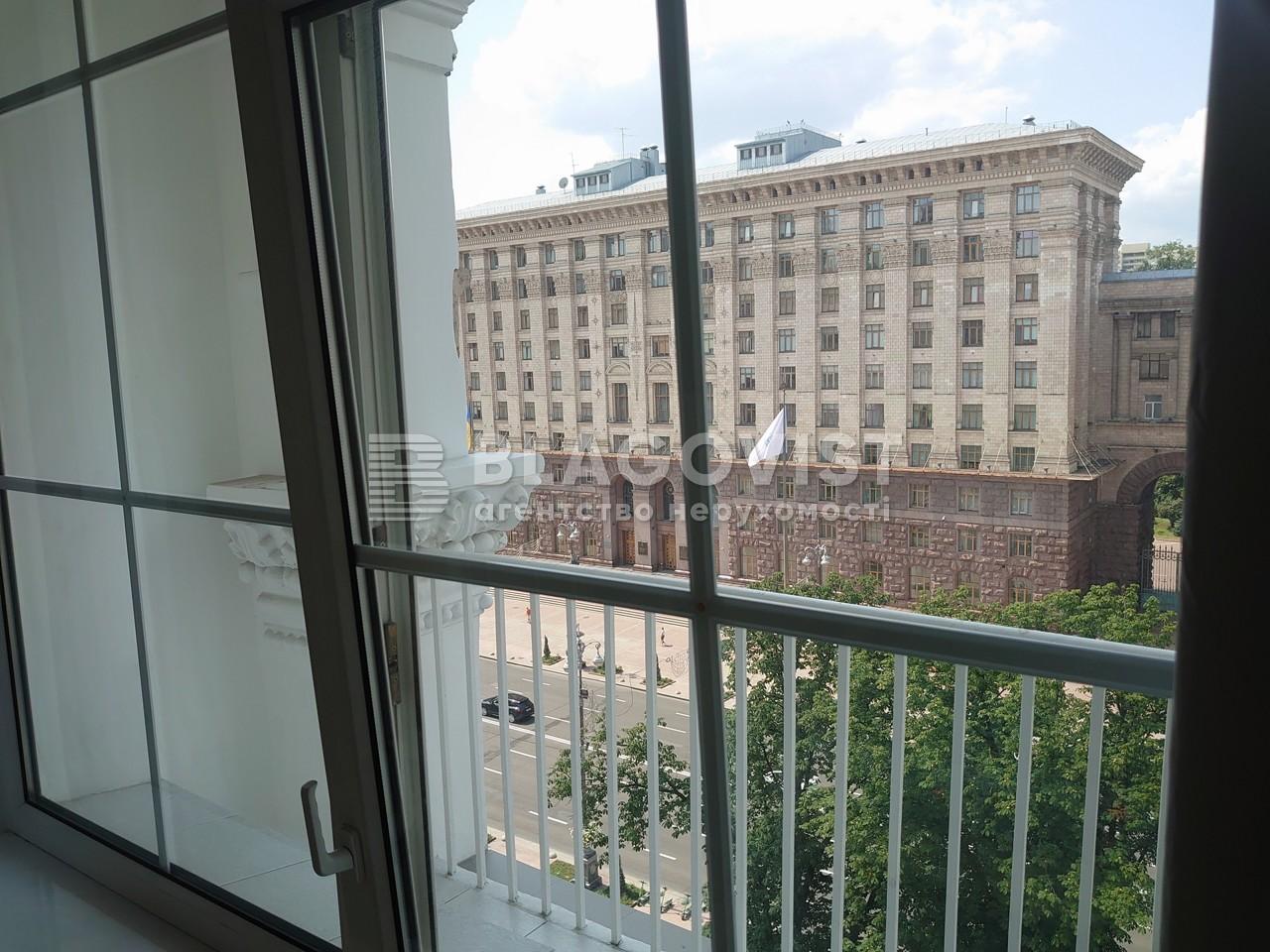 Квартира R-39925, Крещатик, 21, Киев - Фото 21