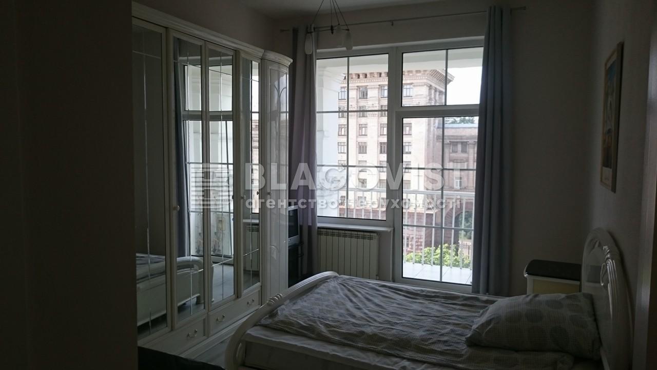 Квартира R-39925, Крещатик, 21, Киев - Фото 8