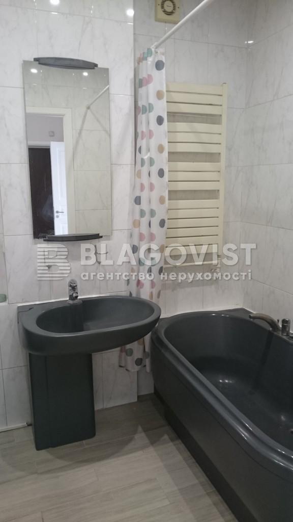 Квартира R-39925, Крещатик, 21, Киев - Фото 18