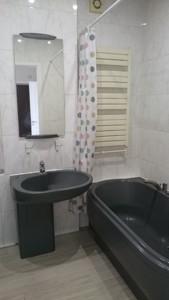 Квартира Крещатик, 21, Киев, R-39925 - Фото 17