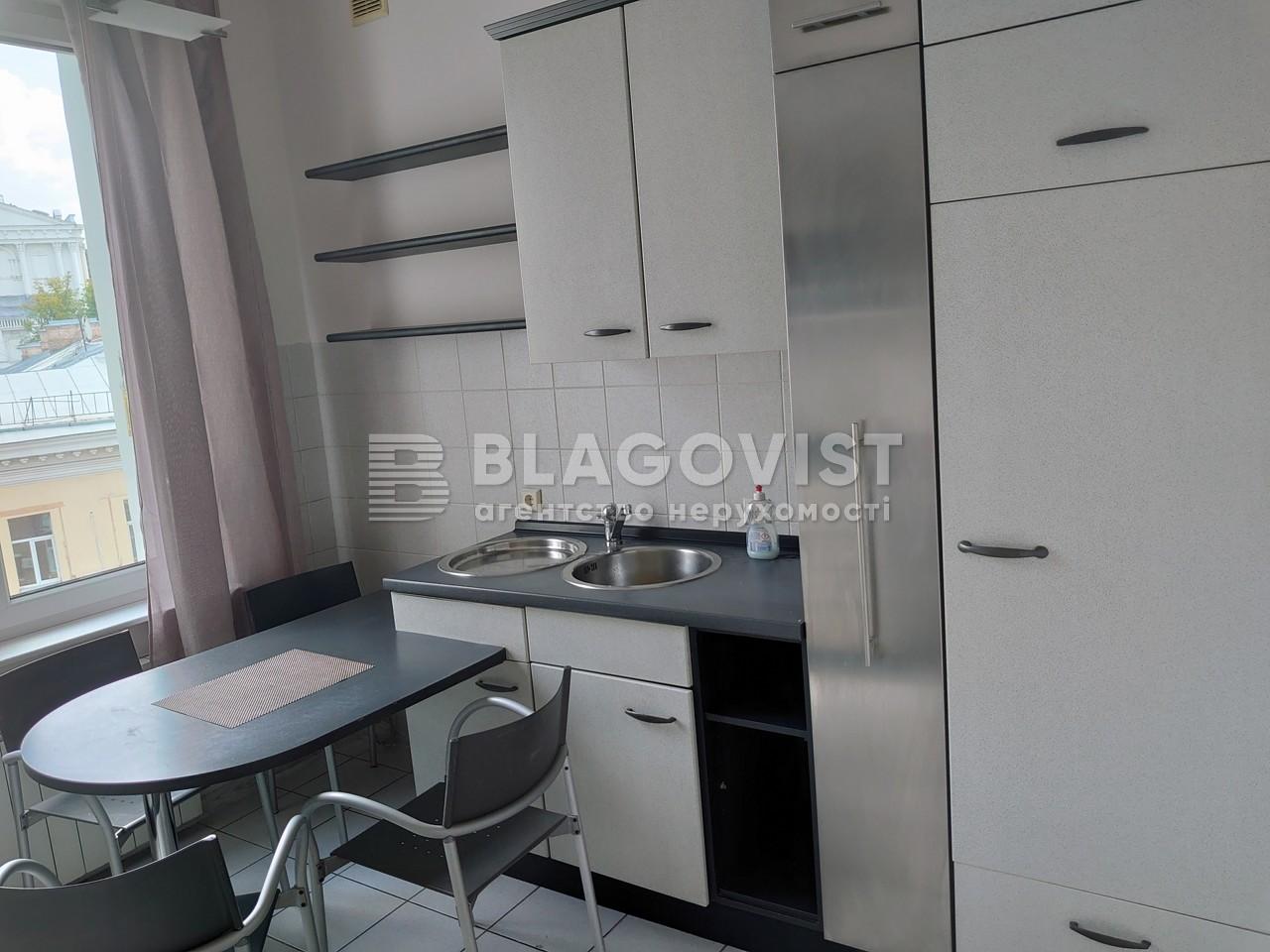 Квартира R-39925, Крещатик, 21, Киев - Фото 16