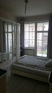 Квартира Крещатик, 21, Киев, R-39925 - Фото 12