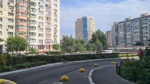 Квартира D-37267, Срибнокильская, 1, Киев - Фото 19