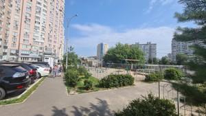 Квартира D-37267, Срибнокильская, 1, Киев - Фото 17