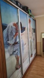 Квартира D-37267, Срибнокильская, 1, Киев - Фото 11