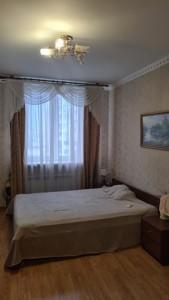 Квартира D-37267, Срибнокильская, 1, Киев - Фото 9