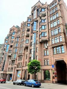 Квартира Гончара Олеся, 26, Киев, H-50546 - Фото 24