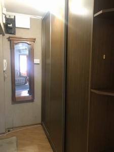 Квартира M-39214, Кловский спуск, 12а, Киев - Фото 21