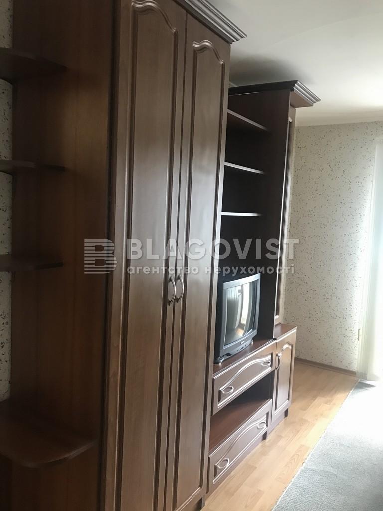 Квартира M-39214, Кловский спуск, 12а, Киев - Фото 4