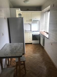 Квартира M-39214, Кловский спуск, 12а, Киев - Фото 15