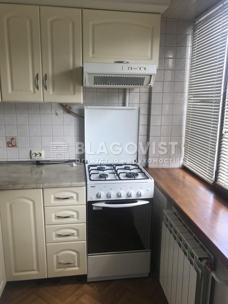 Квартира M-39214, Кловский спуск, 12а, Киев - Фото 17