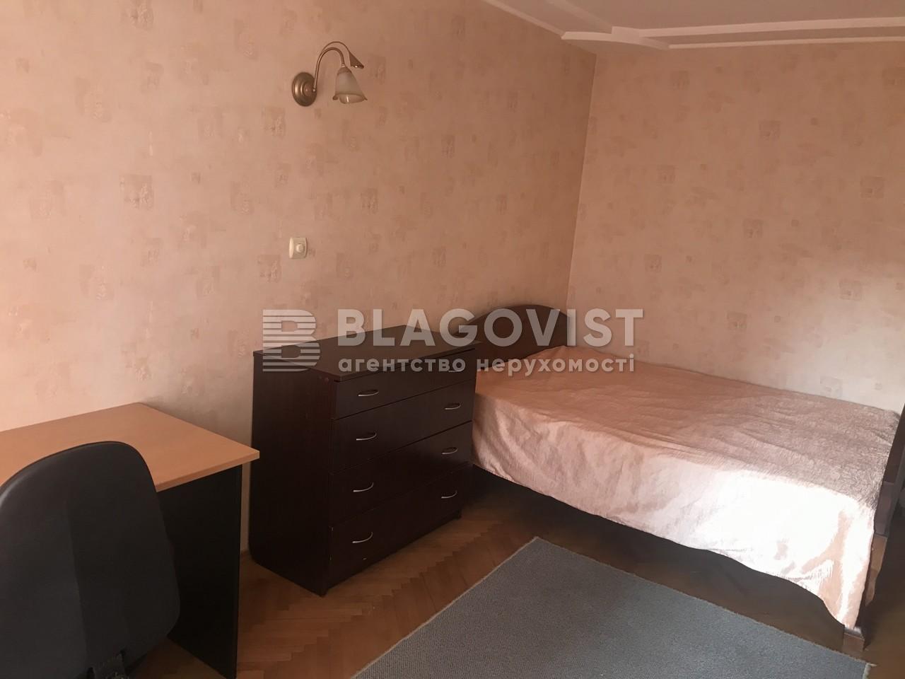 Квартира M-39214, Кловский спуск, 12а, Киев - Фото 13