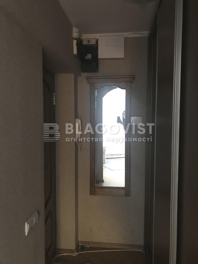 Квартира M-39214, Кловский спуск, 12а, Киев - Фото 22