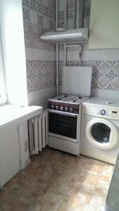 Квартира Лесі Українки бул., 24, Київ, Z-791757 - Фото2