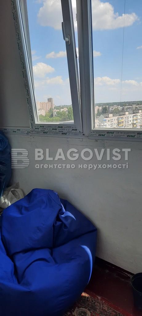 Квартира H-50372, Лятошинского, 18, Киев - Фото 9