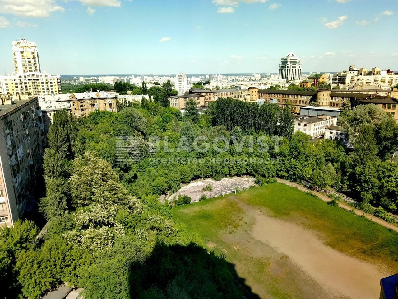 Квартира H-50393, Кловский спуск, 5, Киев - Фото 3
